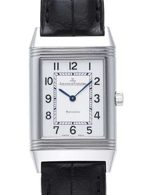 High Quality Swiss Jaeger-LeCoultre Reverso Grande GMT Replica Watches With Cheap Prices
