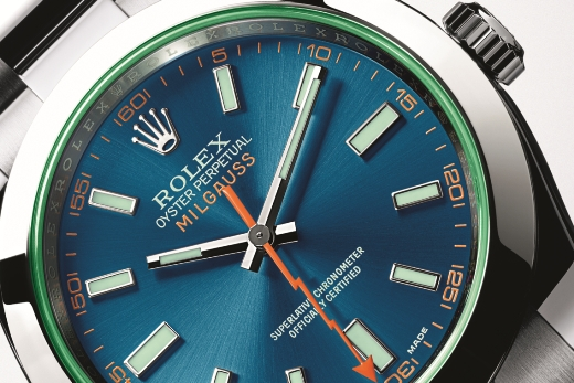 make a discussion on the Rolex Milgauss 40mm replica